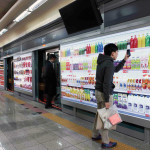 TESCO Automercado Virtual en Corea