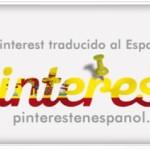 Pinterest, en español!