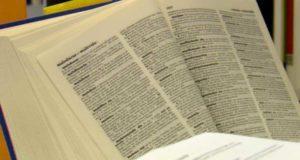 El diccionario del emprendedor
