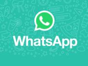 5 trucos que debes conocer de Whatsapp