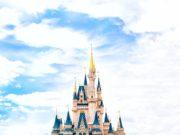 El nuevo negocio de Disney que no podrá creer. ¡Exclusivo para parejas!