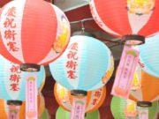Año Nuevo Chino, una tradición milenaria ¡Descúbrelo!