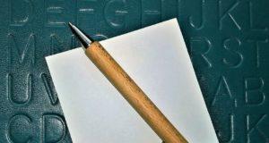 Artículos y consejos indispensables del mes de Febrero